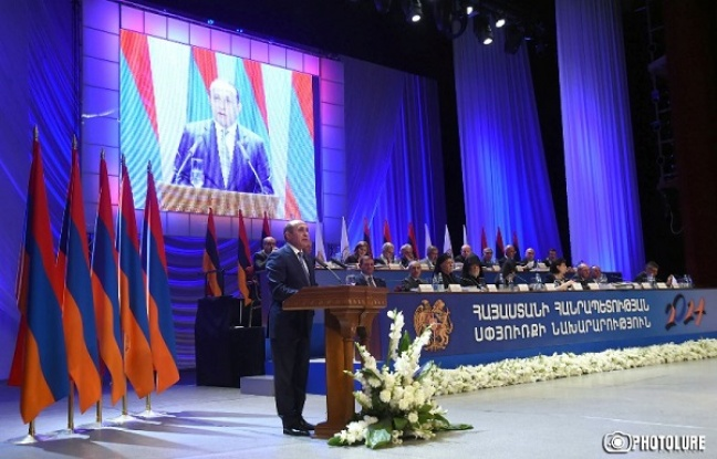 5th Armenia-Diaspora Conference Starts in Yerevan