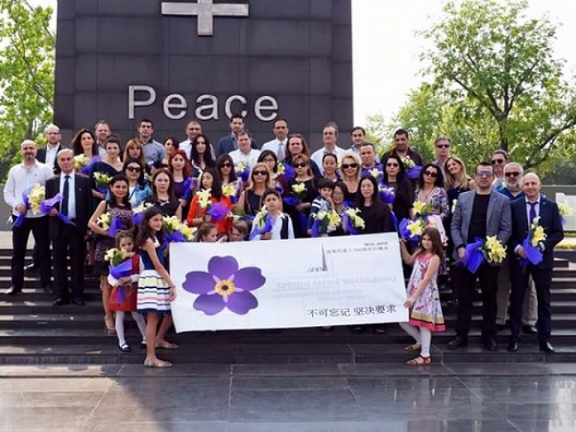 China Armenians Mark Genocide Centennial, Remember Nanjing Massacre