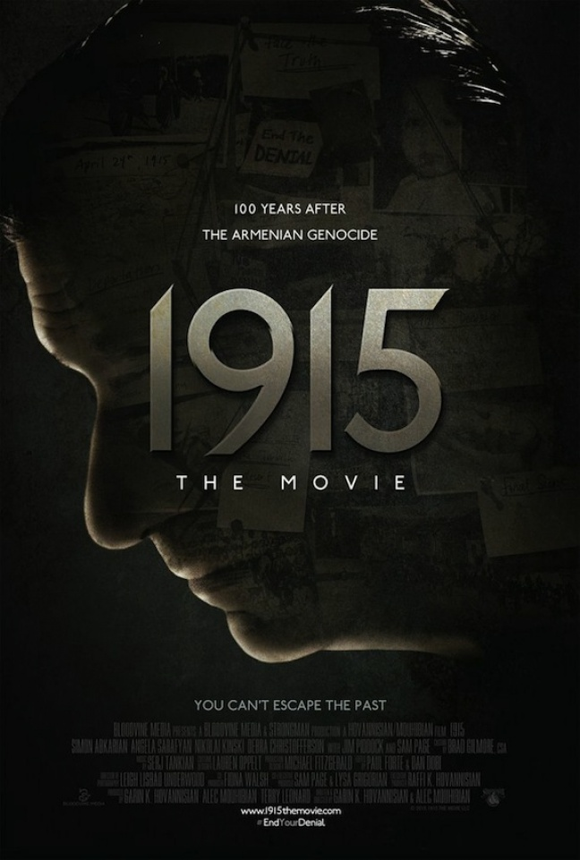 1915 The Movie - Official Trailer 2015