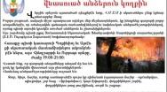 Οι Αρμένιοι Πρόσκοποι Ελλάδος προσφέρουν βοήθεια στους πυρόπληκτους
