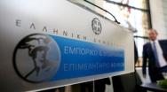 Επιχειρηματική αποστολή του ΕΒΕΑ στην Αρμενία