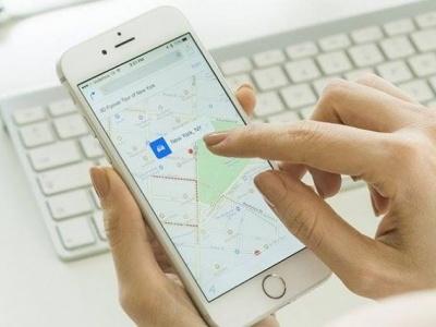 «Google maps» σε αρμενική γλώσσα