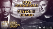 Guy Manoukian - Αντώνης Ρέμος: Μαζί στη Λυρική Σκηνή